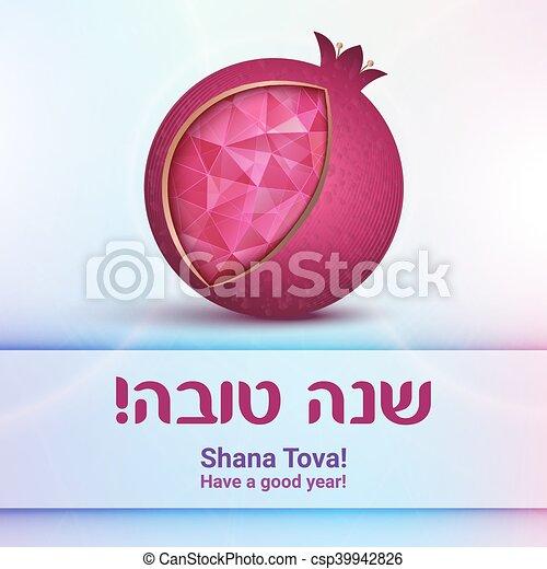 Rosh hashana jewish new year greeting card rosh hashana card rosh hashana jewish new year greeting card csp39942826 m4hsunfo