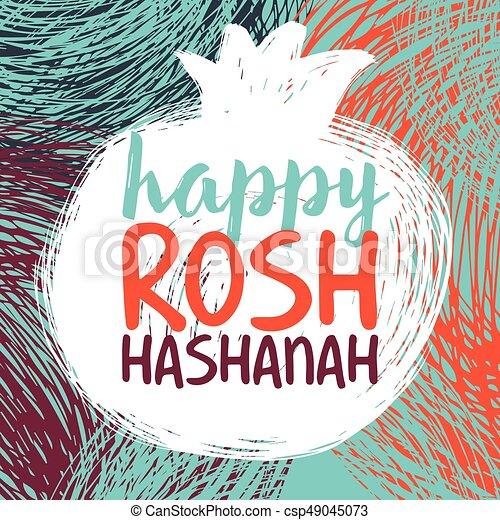 Rosh Hashanah Brighteps Greeting Card Wiyh Symbol Of Rosh