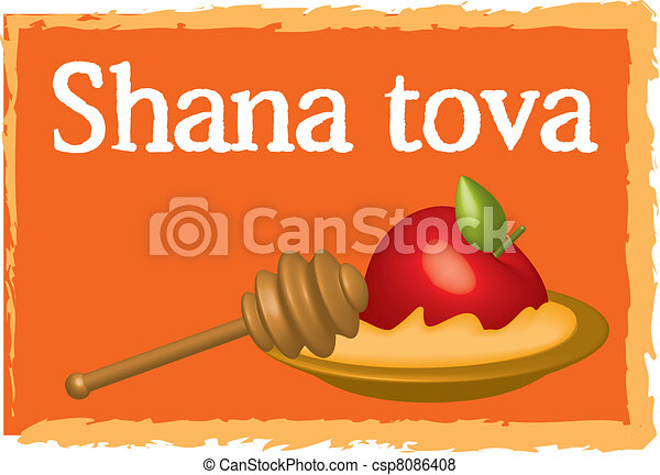 Vector rosh hashanah new year greeting card with space for your rosh hashanah csp8086408 m4hsunfo
