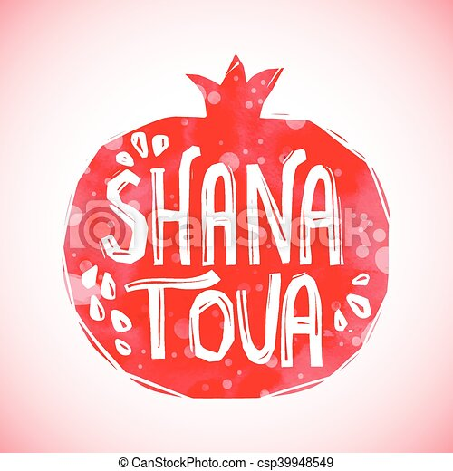 Rosh hashanah greeting card with pomegranate shana tova or eps rosh hashanah greeting card with pomegranate csp39948549 m4hsunfo