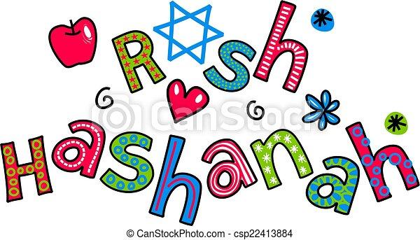 rosh hashanah stock illustration images 1 430 rosh hashanah rh canstockphoto com rosh hashanah clip art 2017 rosh hashanah clipart free