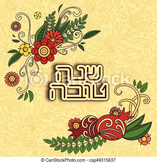 Rosh hashanah jewish new year greeting card with vectors search rosh hashanah jewish new year greeting card with pomegranate csp49315637 m4hsunfo Choice Image