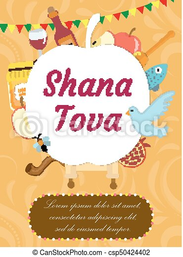 Rosh hashanah poster flyer invitation greeting card vector rosh hashanah poster flyer invitation greeting card shana tova is a template for your design m4hsunfo