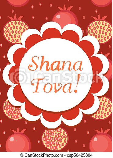 rosh hashanah poster flyer invitation greeting card shana tova is a template for your design