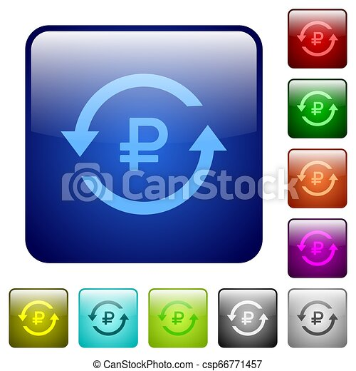 Ruble pay back color square buttons - csp66771457