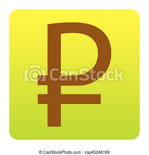 Ruble sign. Vector. Brown icon at green-yellow gradient square with rounded corners on white background. Isolated. - csp45246169