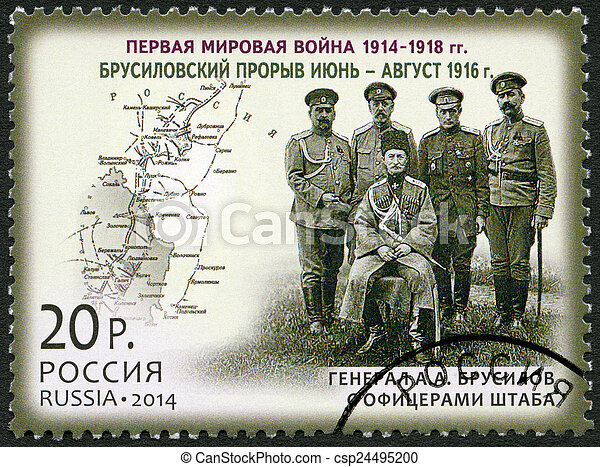 "RUSSIA - 2014: devoted Brusilov Offensive, series ""History of th - csp24495200"