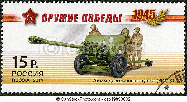 RUSSIA - 2014: shows 76 mm divisional gun (ZiS-3), series Weapon - csp19833602