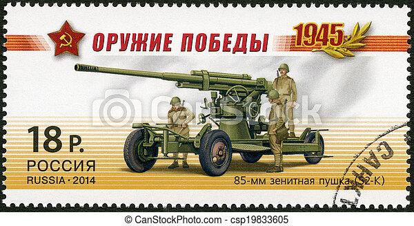 RUSSIA - 2014: shows 85 mm air defense gun (52-K), series Weapon - csp19833605