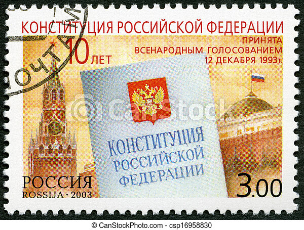 RUSSIA - CIRCA 2003: A stamp printed in Russia dedicated the 10th anniversary of the Russian Federation Constitution, circa 2003 - csp16958830