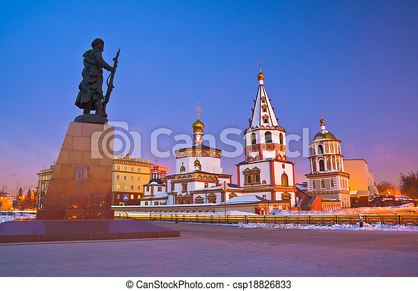 Russia, Siberia, Irkutsk city, the Cathedral of the Epiphany, 1718 year of Foundation - csp18826833