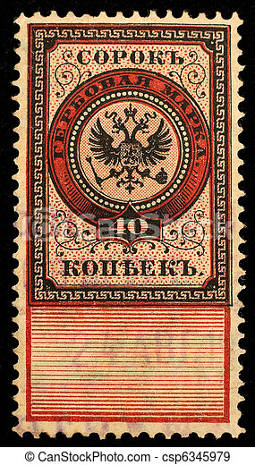Russia vintage fiscal stamp - csp6345979