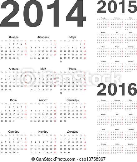 russian 2014 2015 2016 year vector calendars