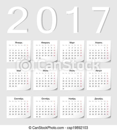 Russian 2017 calendar - csp19892103