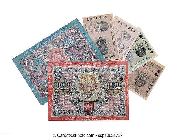 Russian banknotes of 100, 250, 500, - csp10631757