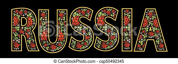 Russian beautifully decorated vector inscription in the design style of Russian folk Khokhloma - csp50492345