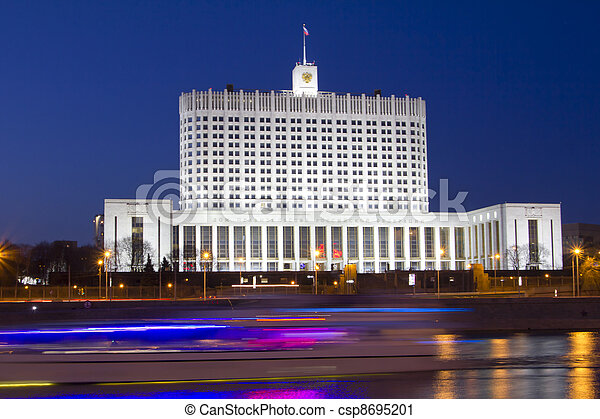 Russian Government house - csp8695201