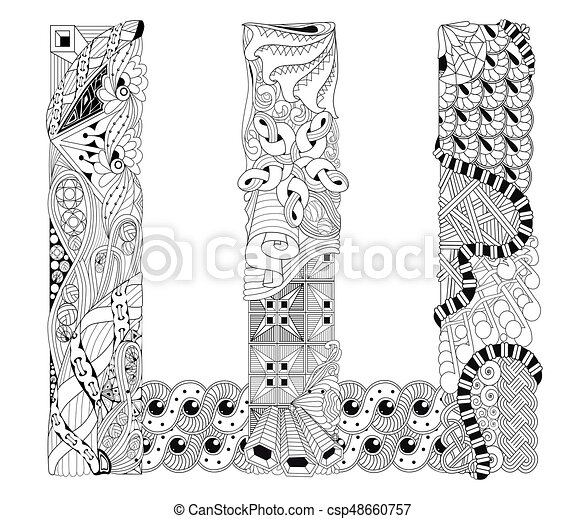 Russian Letter For Coloring Vector Decorative Zentangle Object