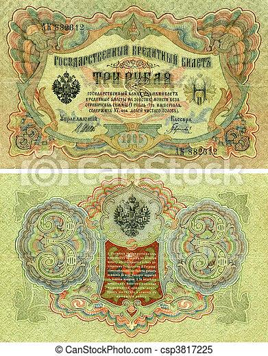 Russian money - csp3817225