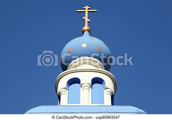 Russian orthodox church in Lyon, France - csp90993247