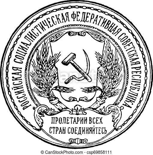 Russian RSFSR coat of arms vector - csp69858111