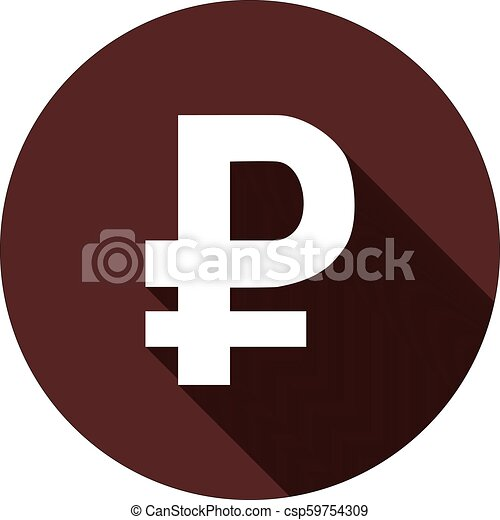 Russian ruble icon with a shadow on a circle of dark red color, vector - csp59754309