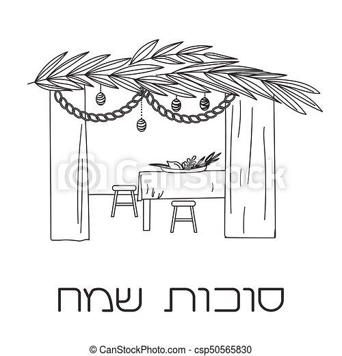 Sukkah con mesa, comida y símbolos de Sukkot - csp50565830