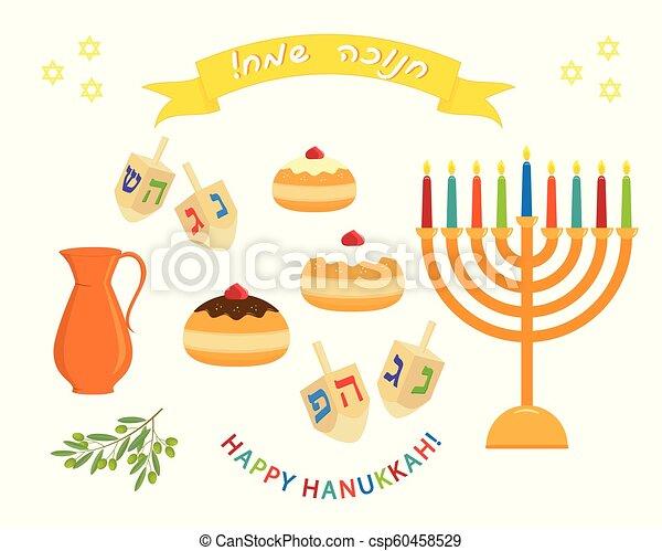 Simbolos de Hanukkah establecidos - csp60458529