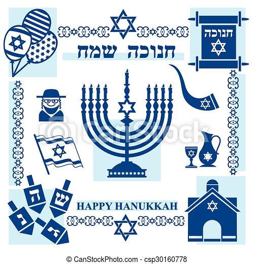 Simbolos de Hanukkah - csp30160778