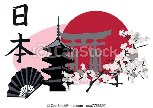 Simbolos japoneses - csp7768892