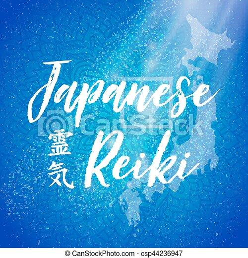 Sacred geometry. Reiki symbol. - csp44236947