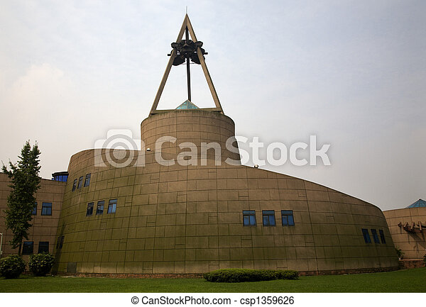Sanxingdui Museum Chengdu Sichuan China - csp1359626