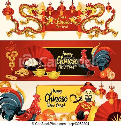 Satz, chinesisches , gruß, lunar, jahr, neu , banner. Goldenes ...