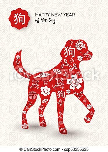 Schnitt, chinesisches , hund, gruß, papier, jahr, neu , karte ...