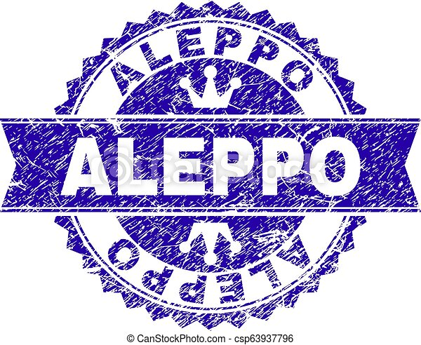 Scratched Textured ALEPPO Stamp Seal with Ribbon - csp63937796