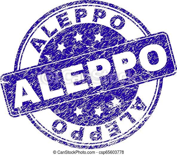 Scratched Textured ALEPPO Stamp Seal - csp65603778