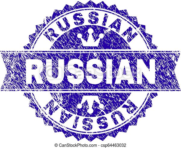 Scratched Textured RUSSIAN Stamp Seal with Ribbon - csp64463032