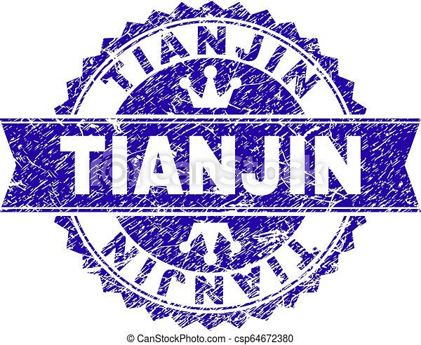 Scratched Textured TIANJIN Stamp Seal with Ribbon - csp64672380