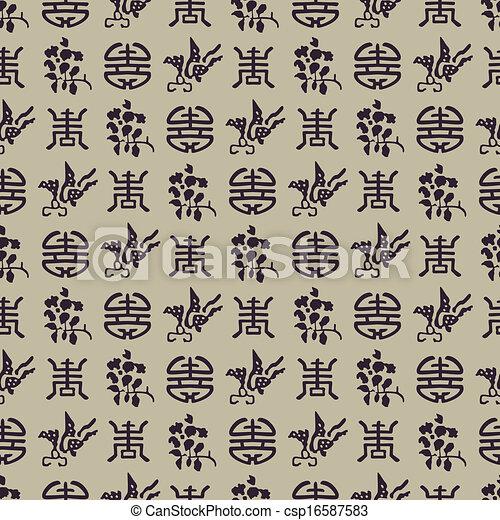 seamless chinese pattern - csp16587583