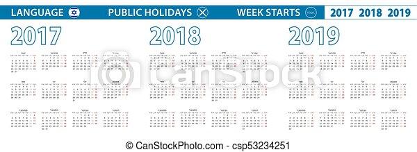 Calendrier Hebreu.Semaine Gabarit Simple Monday Hebreu 2017 2019 Years Debuts Calendrier 2018