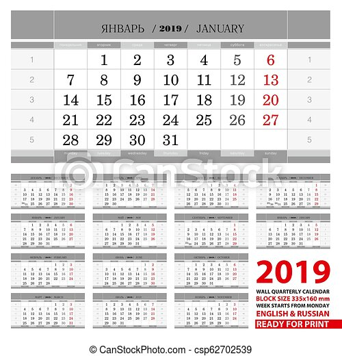 Semaine 2019 Calendrier.Calendrier Semaine 2019 Vacances Scolaires 2020 2019 10 21