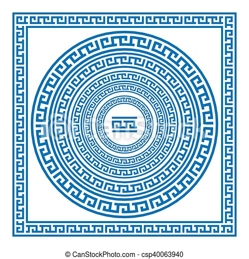 Set collections of greek style ornaments oval frames and borders in oval frames and borders in white color on the grey blue background ethnic patterns vector illustrations can be used for birthday card m4hsunfo