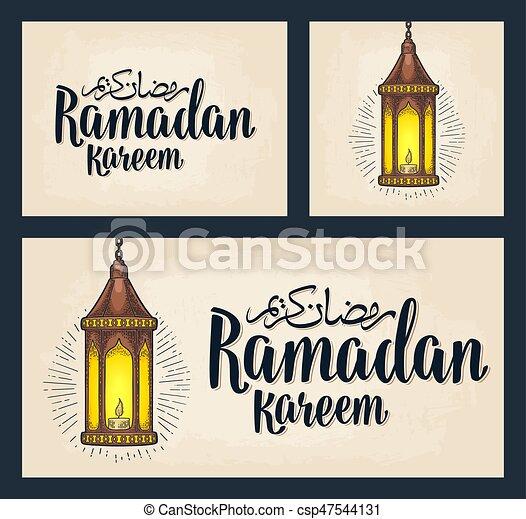 Set horizontal, vertical, square posters  Ramadan kareem lettering