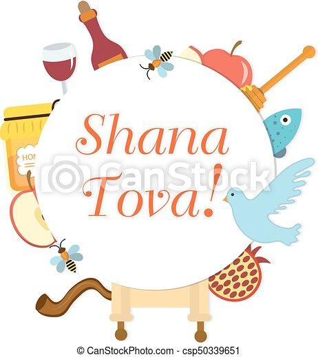 Set icons on the jewish new year rosh hashanah shana tova frame set icons on the jewish new year rosh hashanah shana tova frame for text greeting card vector illustration m4hsunfo