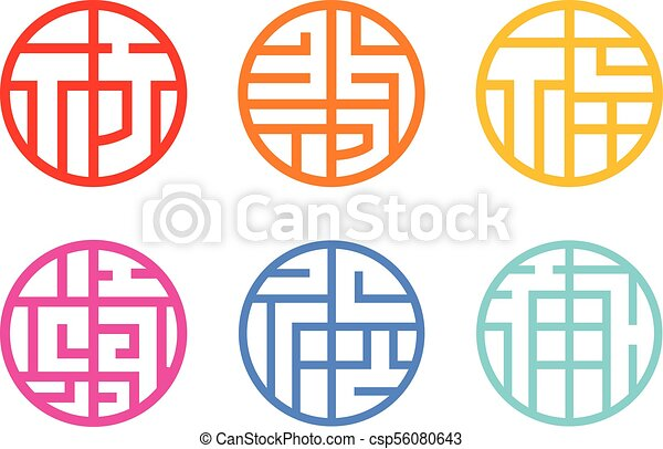 Set of circle chinese window frame vector design. Set of circle ...