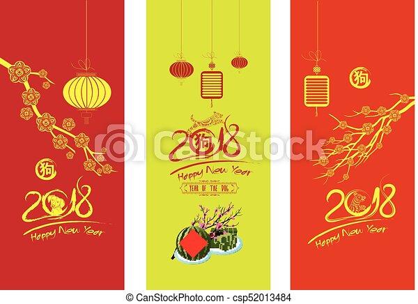 Set Of Three Sketch Image Dog Symbol Chinese Happy New Year
