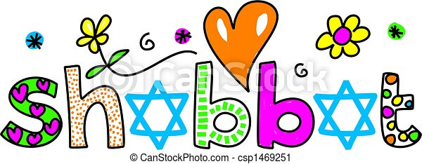 decorative whimsical shabbat text message isolated on white clipart rh canstockphoto com clipart shabbat candles shabbat clipart free