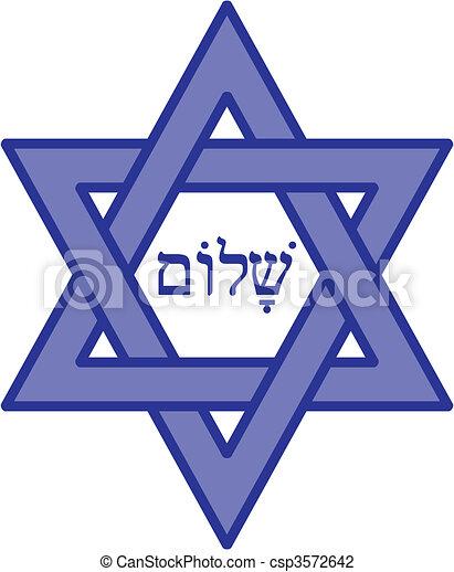 was heißt shalom