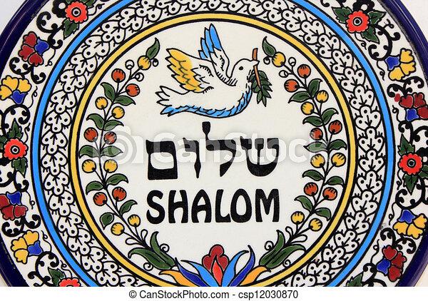 shalom peace - csp12030870