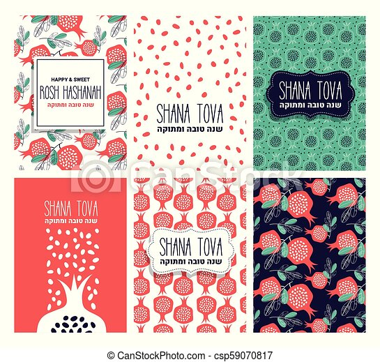 Shana tova happy and sweet new year in hebrew rosh hashanah shana tova happy and sweet new year in hebrew rosh hashanah greeting card set with pomegranate m4hsunfo